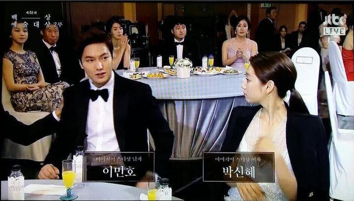 51st Paeksang Arts Awards Shin Hye Forum Topic 2015 THE 51st PAEKSANG