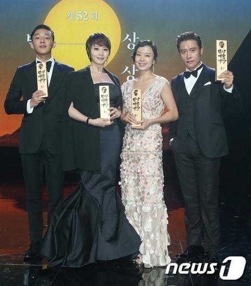 52nd Paeksang Arts Awards 52nd Baeksang Arts Awards Film Section Dramabeans Korean drama recaps