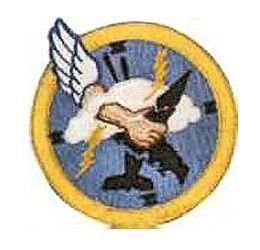 539th Fighter-Interceptor Squadron