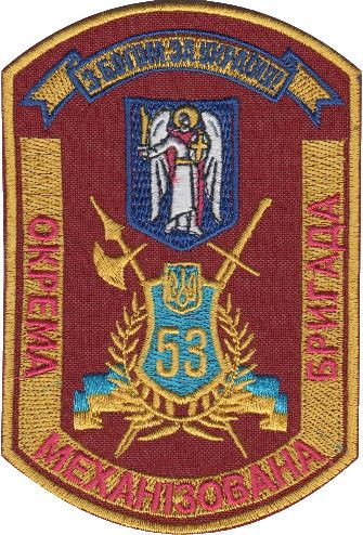 53rd Mechanized Brigade (Ukraine)