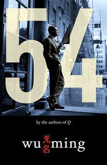 54 (novel) httpsuploadwikimediaorgwikipediaenthumbb