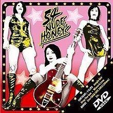54 Nude Honeys (Greatest Hits) httpsuploadwikimediaorgwikipediaenthumb4