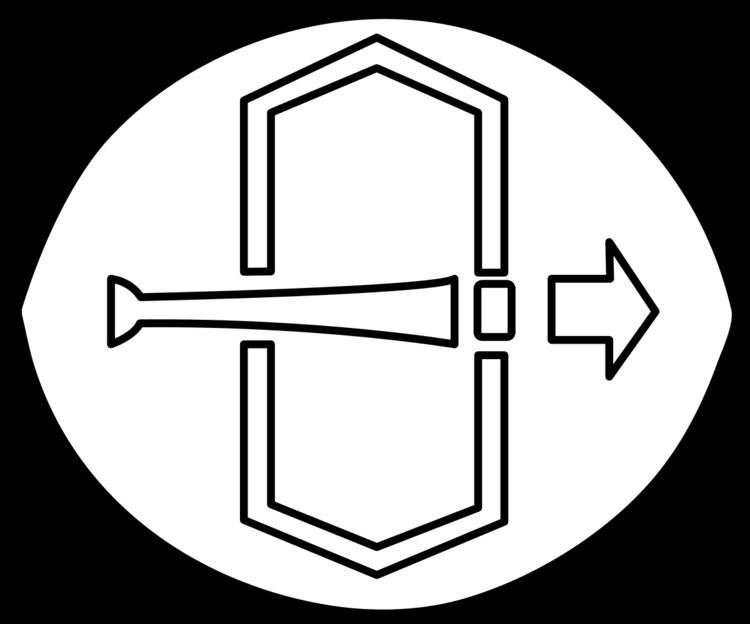542nd Grenadier Division (Wehrmacht)