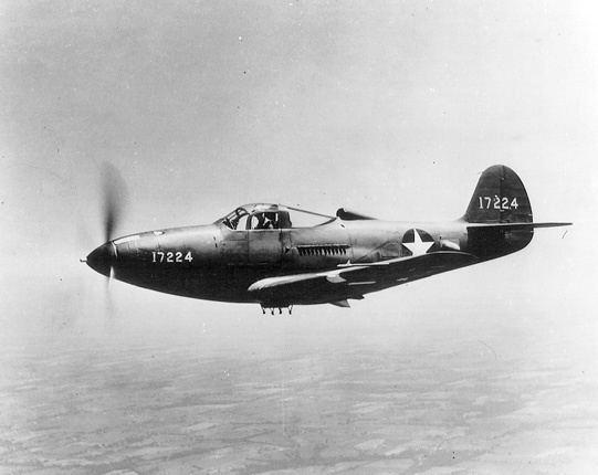 545th Fighter Squadron