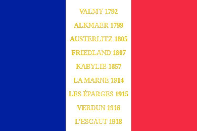 54th Infantry Regiment (France)