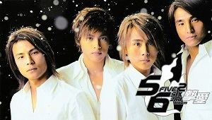 5566 Boyfriend 5566 album Wikipedia