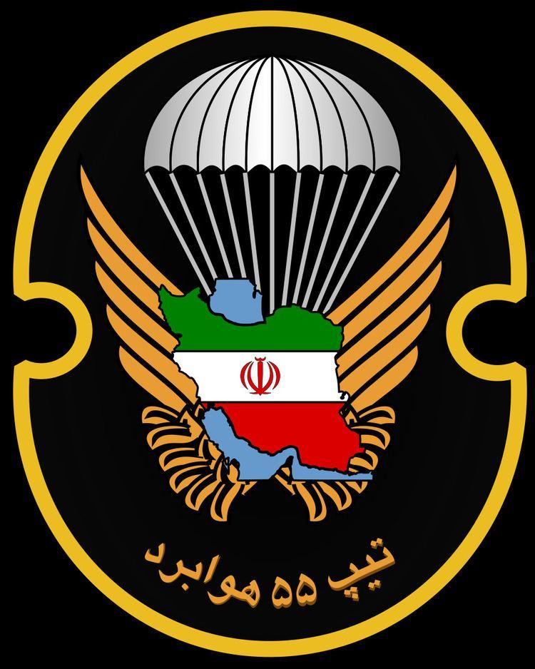 55th Airborne Brigade