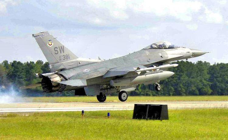 55th Fighter Squadron