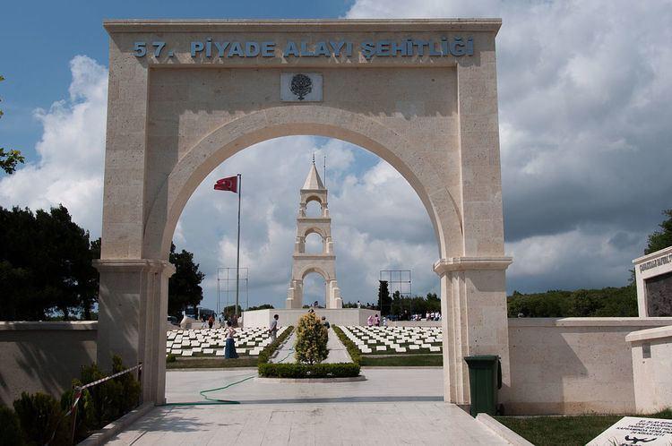 57th Infantry Regiment Memorial