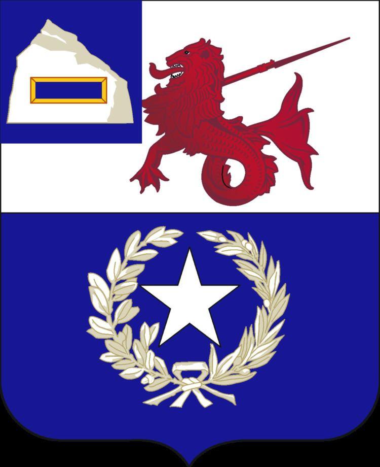 57th Infantry Regiment (United States)