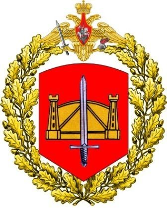 58th Army (Russia)
