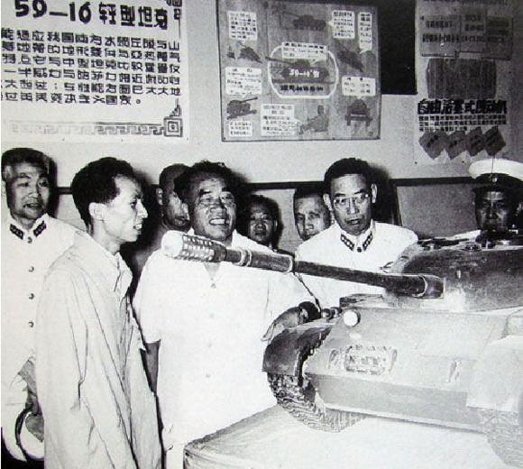 59-16 Light Tank