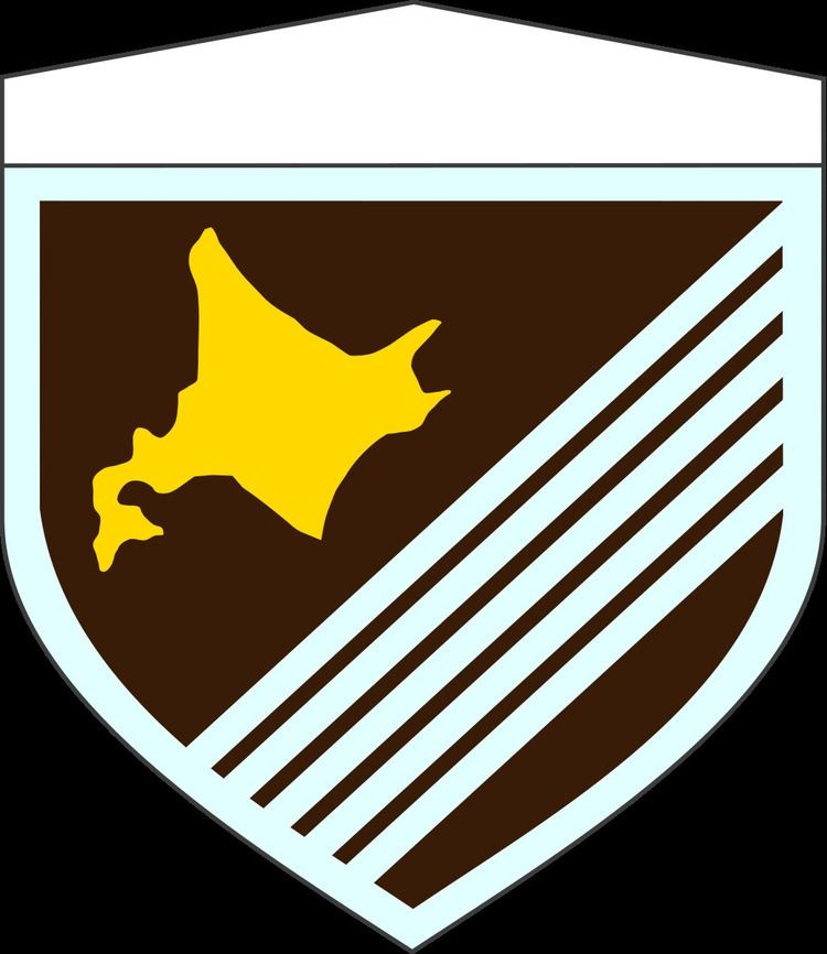 5th Brigade (Japan)