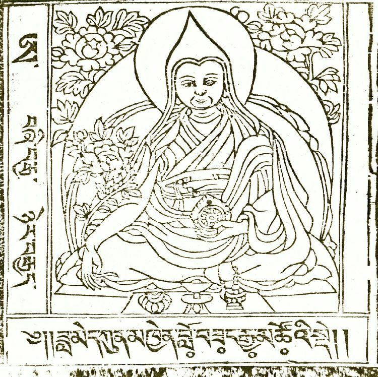 5th Dalai Lama The Fifth Dalai Lama Ngawang Lobzang Gyatso The