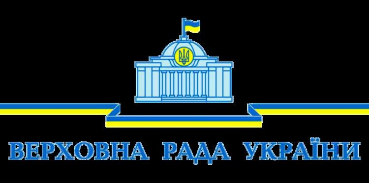 5th Ukrainian Verkhovna Rada