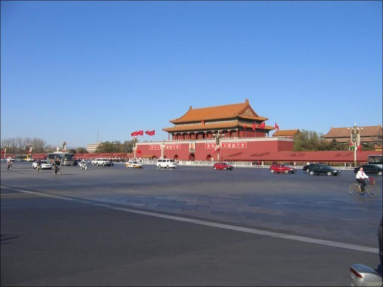60th anniversary of the People's Republic of China