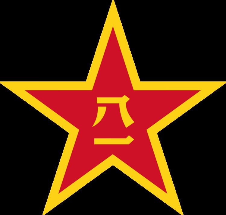61889 Regiment