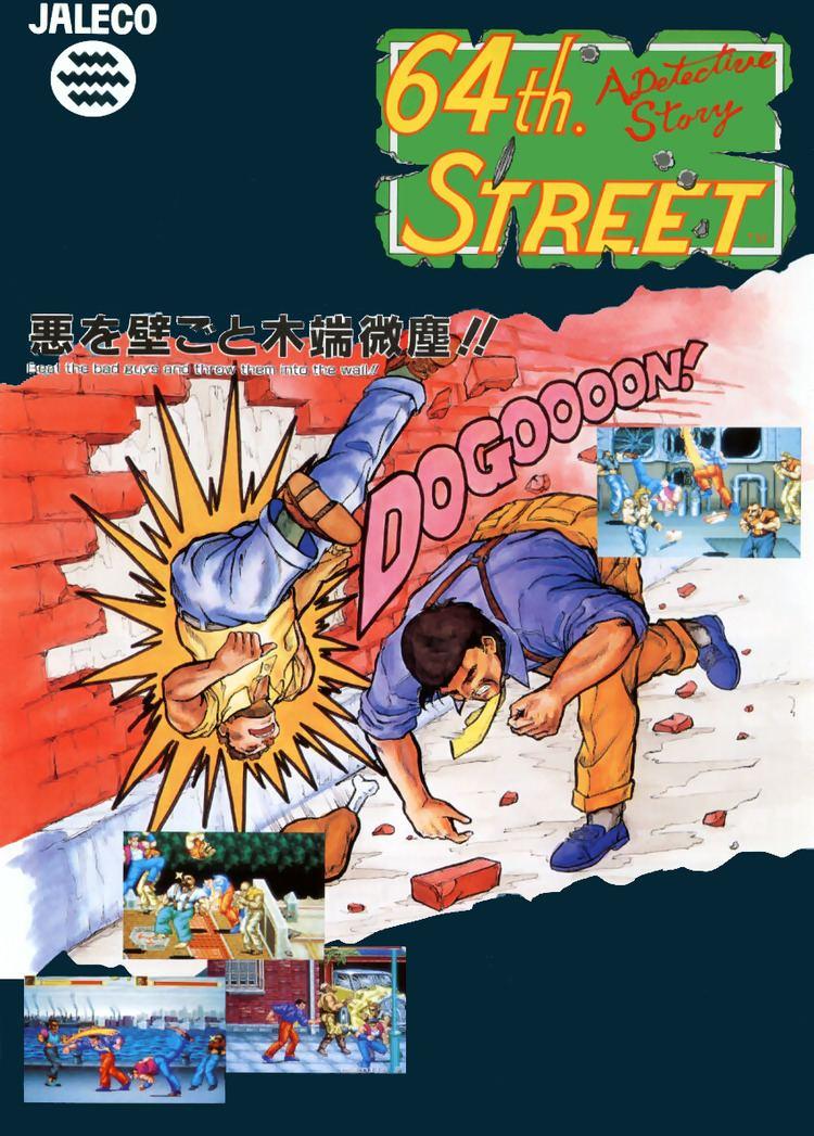 64th Street: A Detective Story httpsrmprdseMAMEflyers64streetpng
