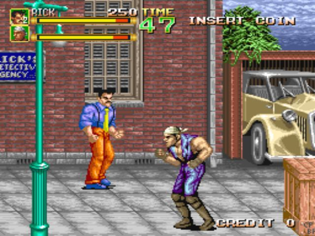 64th Street: A Detective Story 64th Street A Detective Story World ROM lt MAME ROMs Emuparadise