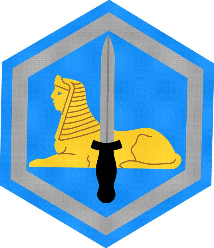 66th Military Intelligence Brigade