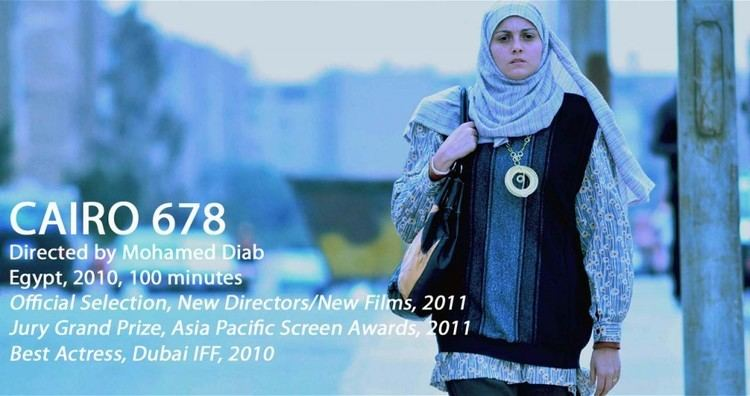 678 (film) NOW PLAYING Right on Time with CAIRO 678 Airlines Distribution