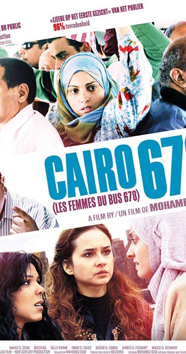 678 (film) 678 2010 IMDb
