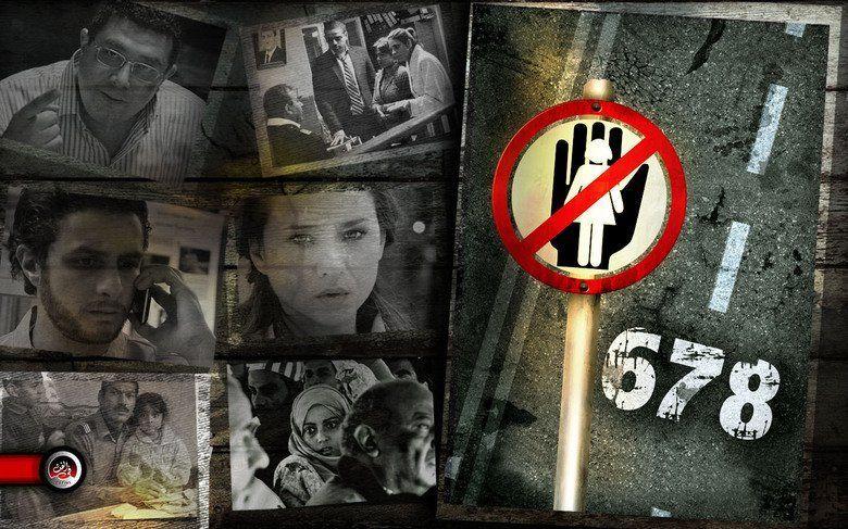 678 (film) movie scenes