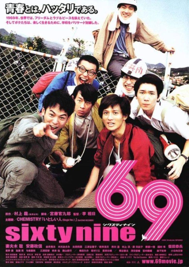 69 (film) movie poster