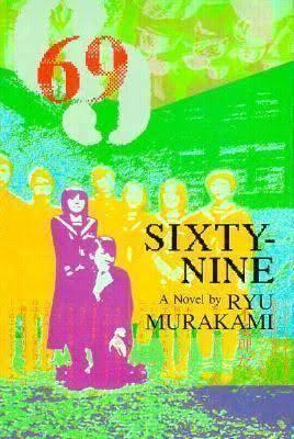 69 (novel) t0gstaticcomimagesqtbnANd9GcQmAm1yLfuRLLVC3