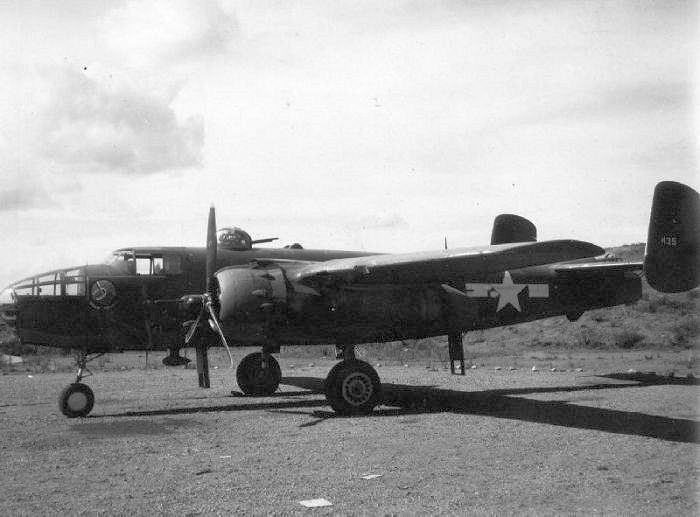 69th Air Division