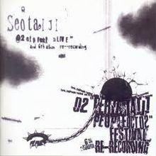 6th Album Re-recording & ETPFEST Live httpsuploadwikimediaorgwikipediaenthumb1