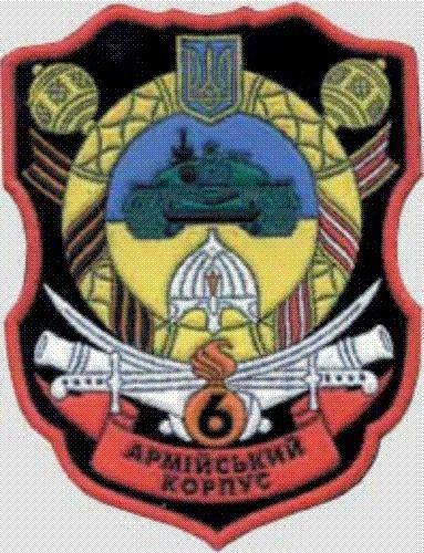 6th Army Corps (Ukraine)
