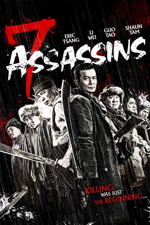7 Assassins movie poster