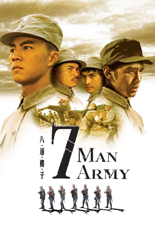 7 Man Army movie poster