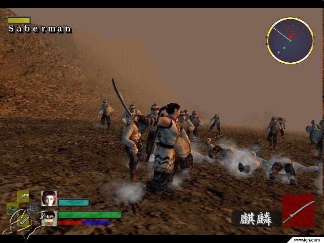7 Blades 7 Blades Playstation 2 Isos Downloads The Iso Zone