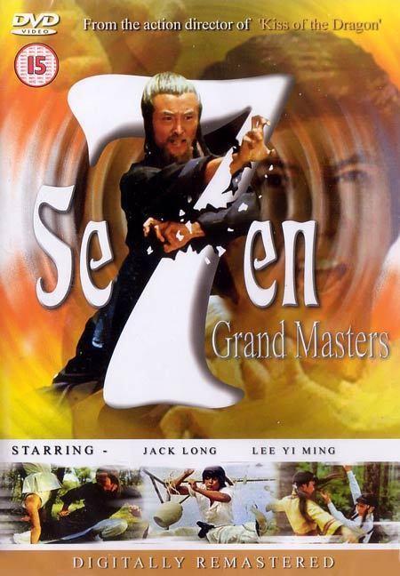 7 Grandmasters 7 Grandmasters aka Return of the Seven Secret Rivals 1978 Review