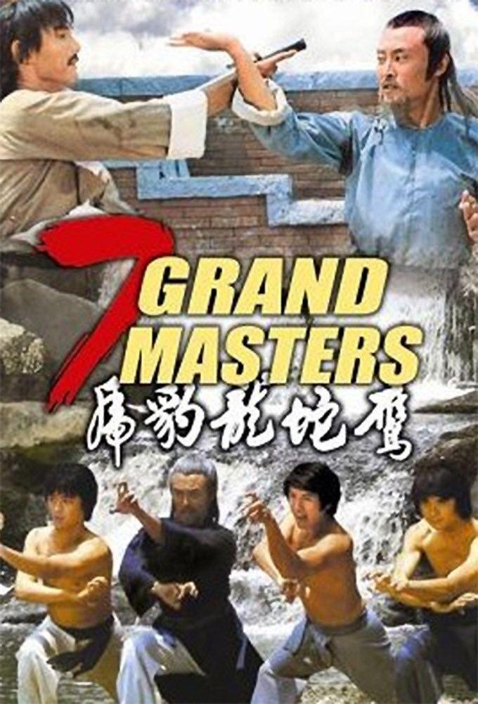 7 Grandmasters httpsijededcomi7grandmastershubaolongs