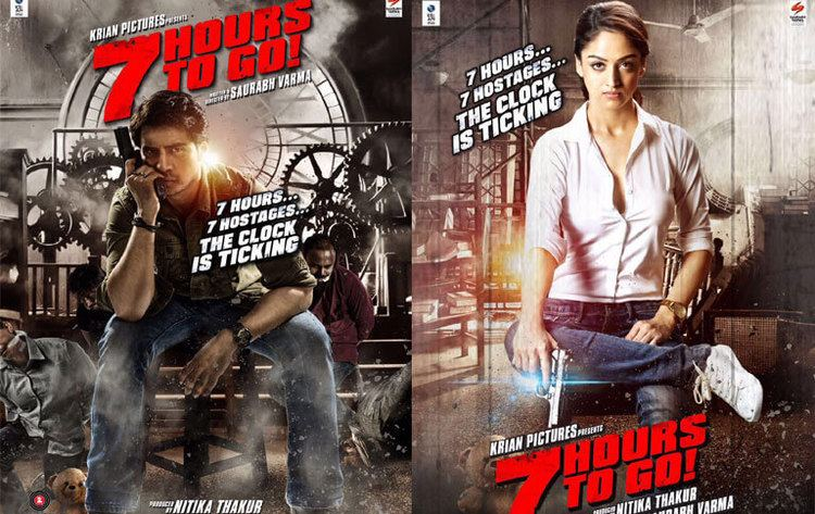 7 Hours to Go Catch Double Thrillers Raman Raghav amp 7 hours to Go