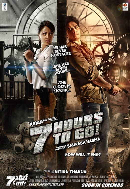 7 Hours to Go 7 Hours to Go Movie Poster 1 of 3 IMP Awards