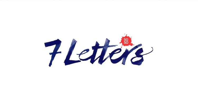 7 Letters 7 Letters Official Trailer YouTube