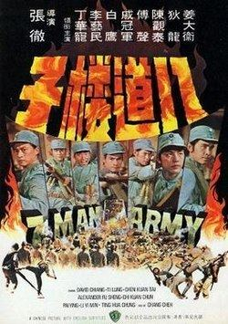 7 Man Army 7 Man Army Wikipedia