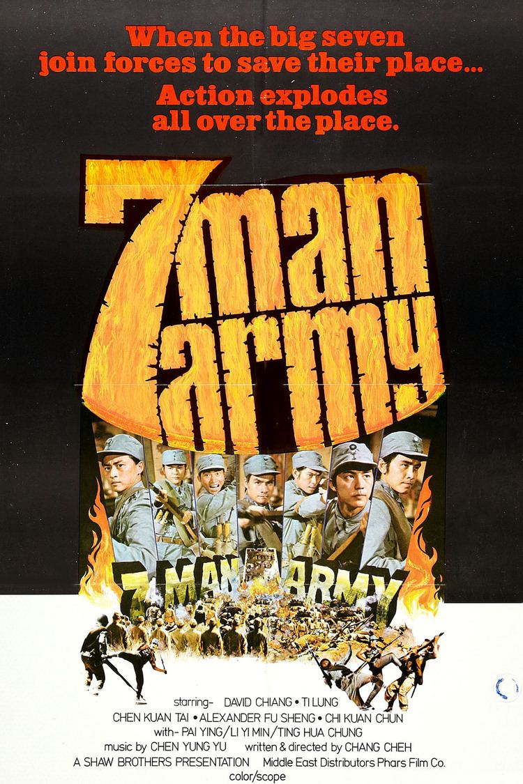 7 Man Army wwwgstaticcomtvthumbmovieposters8617512p861