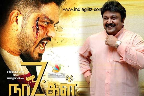 7 Naatkal Prabhu Sakthivel Vasu in new movie 7 Naatkal after superhit Chinna