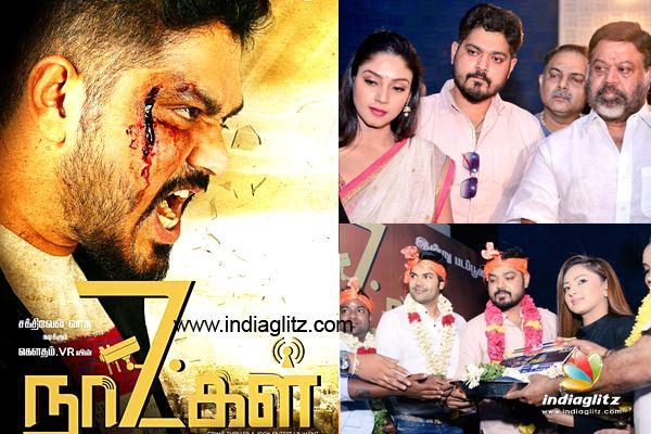 7 Naatkal Sakthi PVasu Nikesha Patel Ganesh Venkatraman new film 7 Naatkal