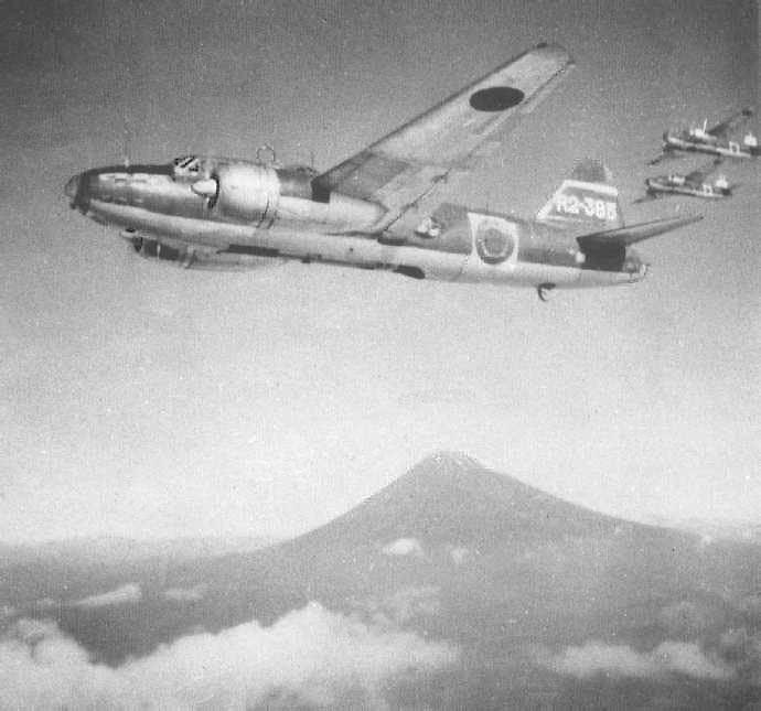 701st Naval Air Group