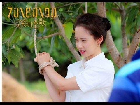 708090 (film) MOVIE quot708090 LOVE STORY OF SHENZHENquot SONG JI HYO 2016 YouTube