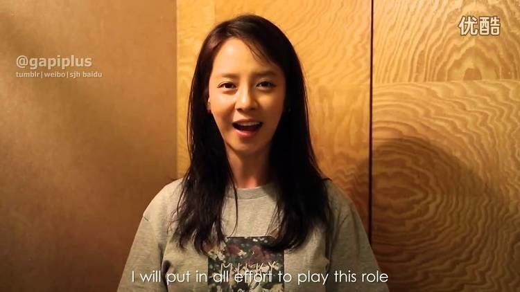 708090 (film) Movie 70 80 90 Song Ji Hyo Character Intro Eng Sub YouTube
