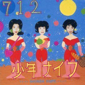 712 (album) httpsuploadwikimediaorgwikipediaen22bSho