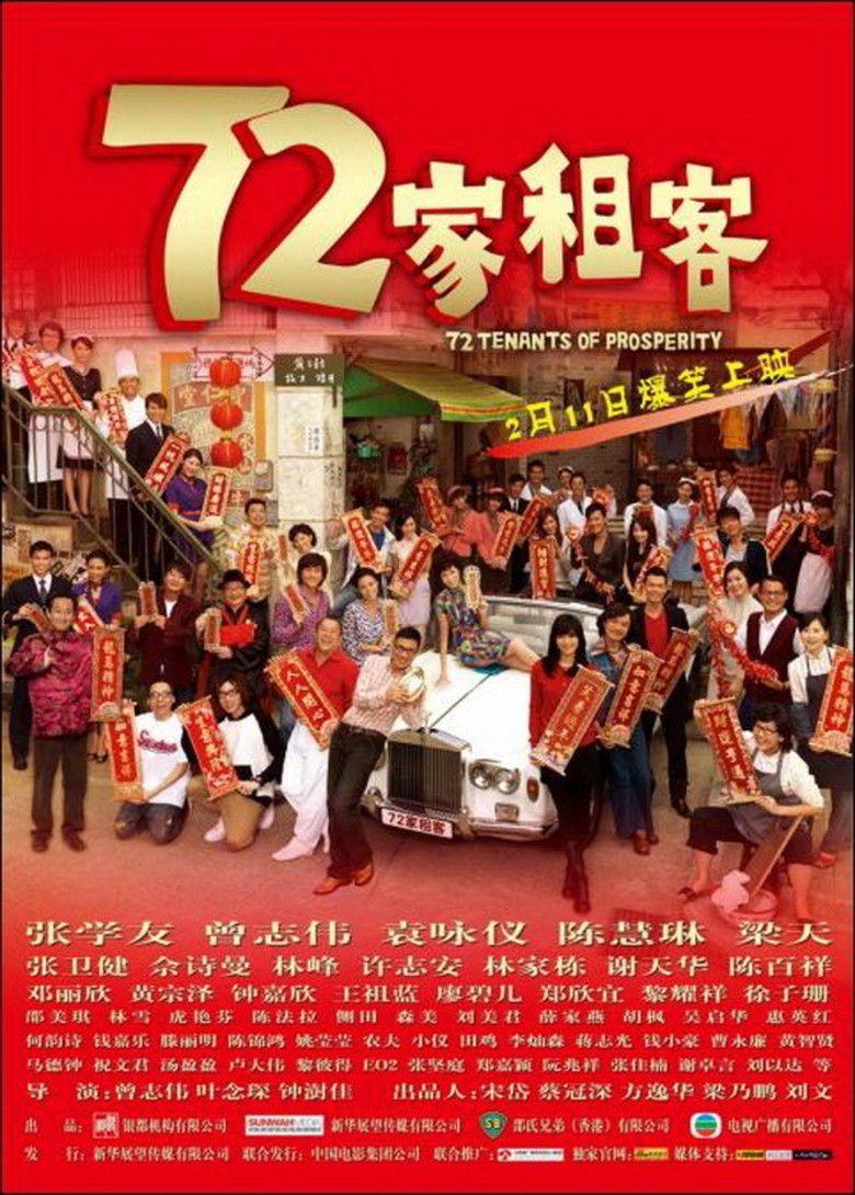 72 Tenants of Prosperity movie poster