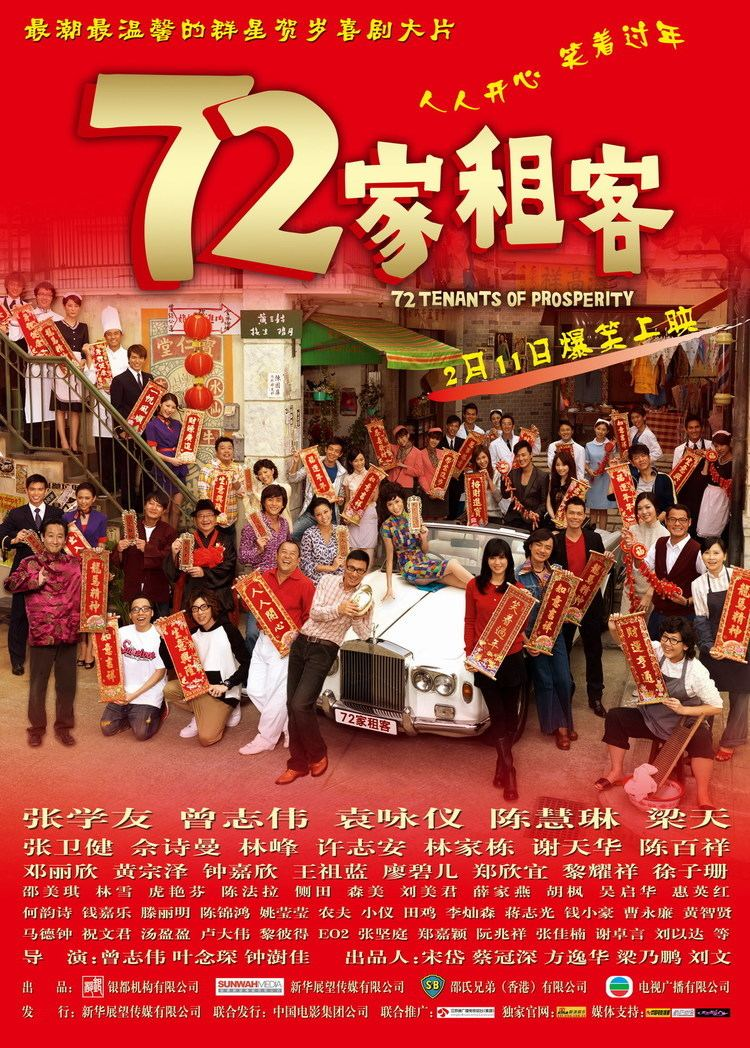 72 Tenants of Prosperity 72 Tenants of Prosperity AsianWiki